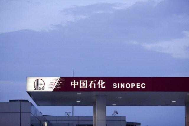 Китай начал переработку нефти из США