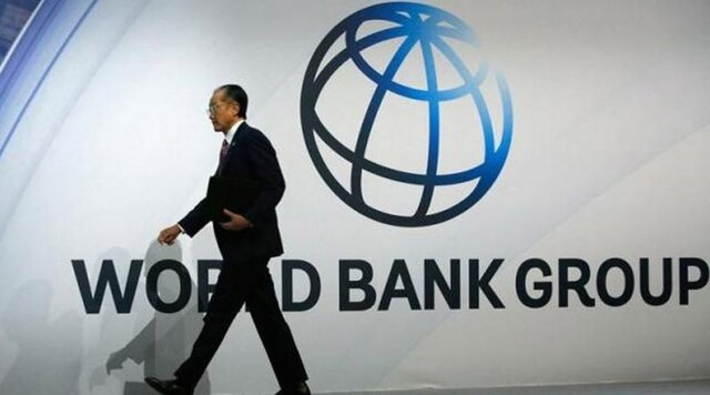 Всемирный банк улучшил прогноз по российской экономике