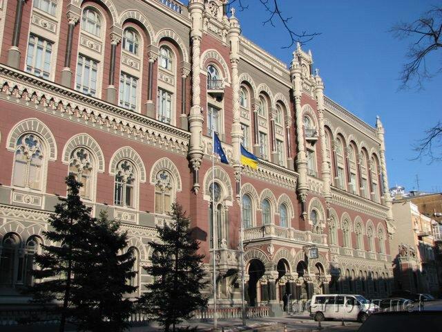 Нацбанк Украины понизил ставку до 16,5%