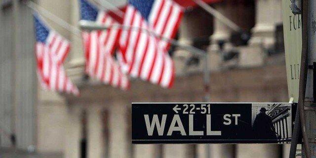 Отрицательные ставки пугают дельцов с Уолл-стрит