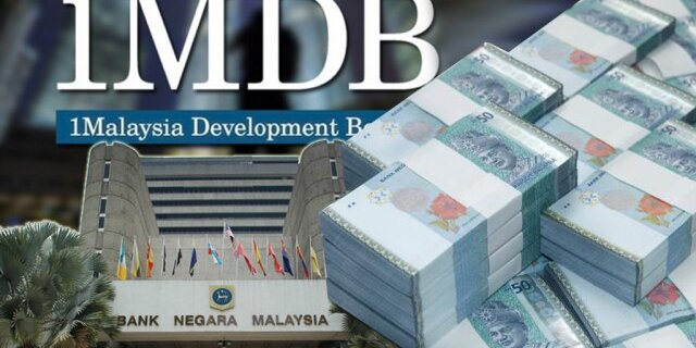 DBS, UBS и Standard Chartered замешаны в деле 1MDB