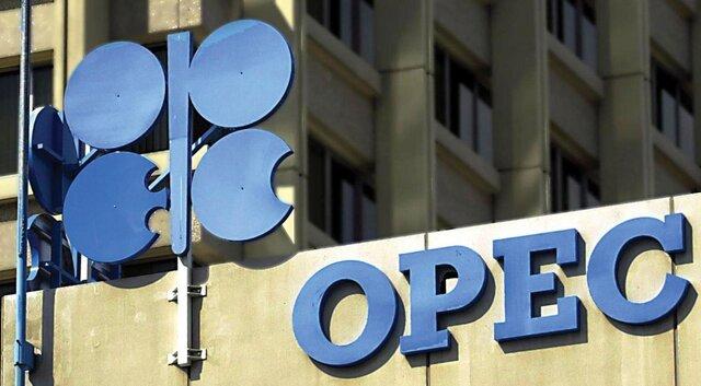 Руководитель ОПЕК предсказывает рост спроса нанефть воII полугодии 2016