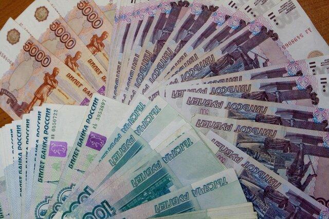 Недостаток бюджета Российской Федерации всамом начале нынешнего года составил более 1,5 триллиона руб.