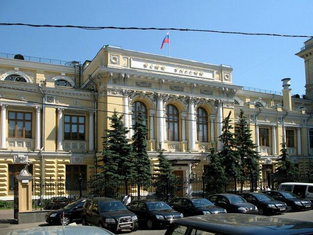 ЦБпроведет недельный депозитный аукцион слимитом 100 млрд руб