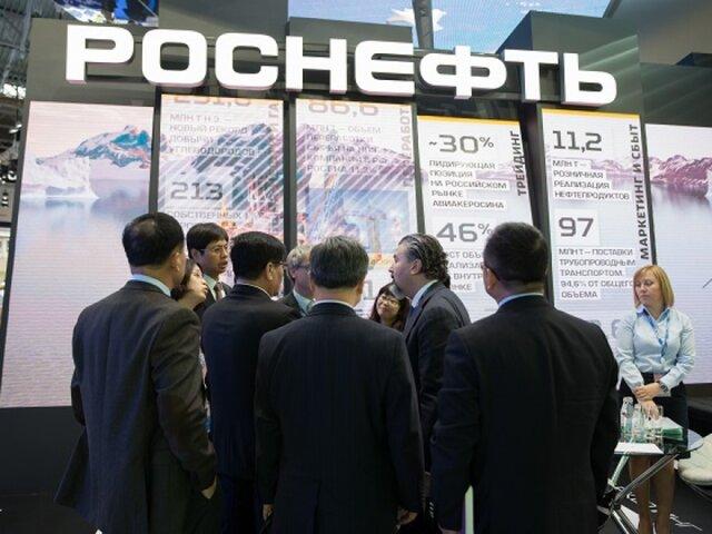Путин запретил «Роснефти» претендовать на«Башнефть»