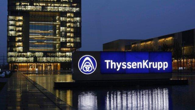 Прибыль Thyssenkrupp упала на 34% в III квартале