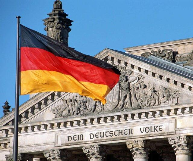 ВВП еврозоны воII квартале вырос на1,6%