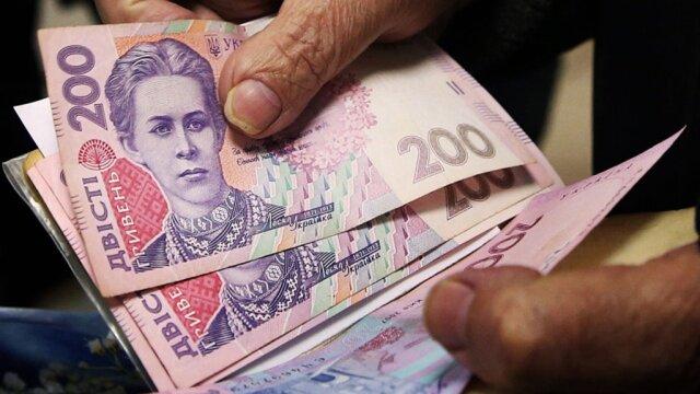Вгосударстве Украина недостаток бюджета вырос в16 раз