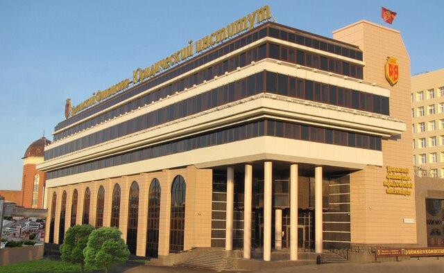 Рособрнадзор остановил  аккредитацию пединститута вКалиниградской области