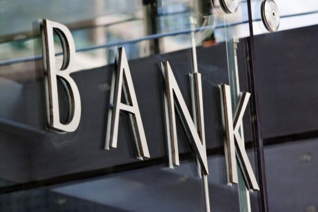 Santander снижает ставку по счету текущих операций
