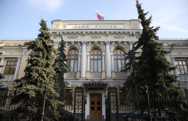ЦБРФ отозвал лицензию уРусского трастового банка
