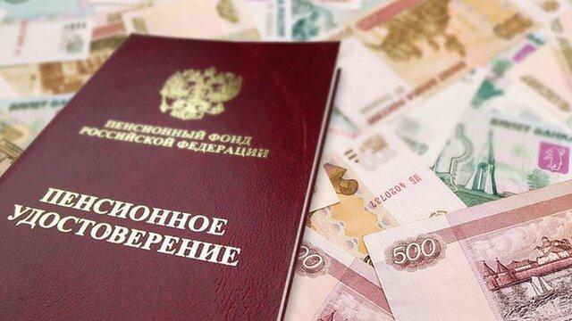 Вместо 2-ой индексации пенсий граждан России ожидает разовая выплата