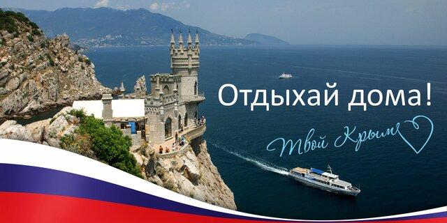 OCCRP отыскала торговые кораблиЕС впортах Крыма