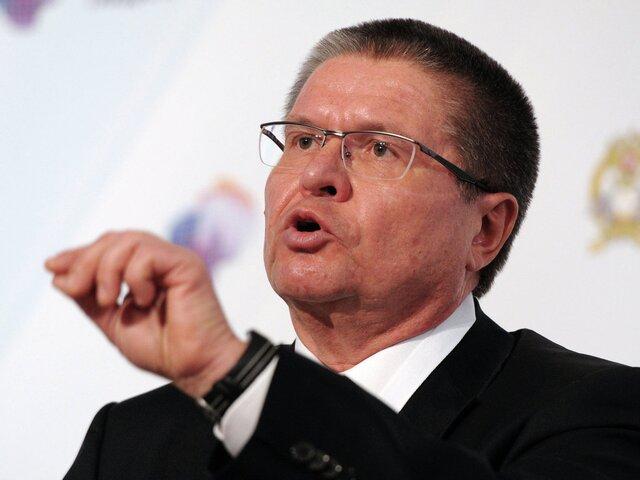Улюкаев: приватизация «Роснефти» втечении этого года вполне возможна