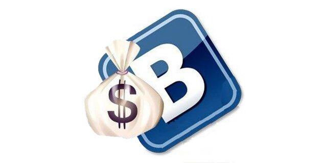 ВКонтакте введет денежные переводы