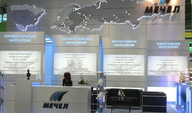 «Мечел» впервом полугодии следующего года получил прибыль 8,3 млрд руб.