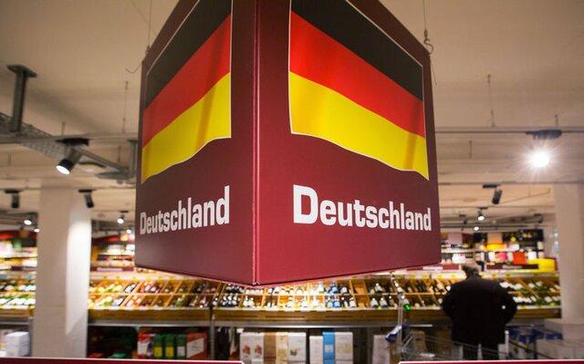 Потребительские цены вГермании не поменялись заавгуст