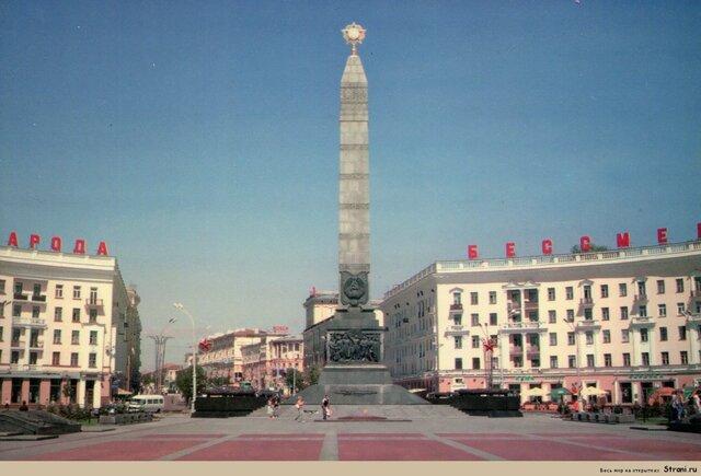 Внешний госдолг Республики Беларусь ссамого начала года вырос на847 млн долларов