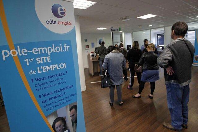 Уровень безработицы в EC уменьшился— Евростат