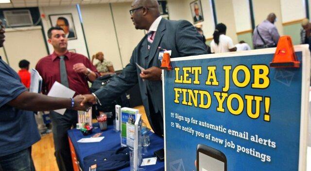 США: Число первичных заявок напособие побезработице +2 000