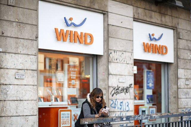 ЕС позволил VimpelCom провести сделку на22млрдевро