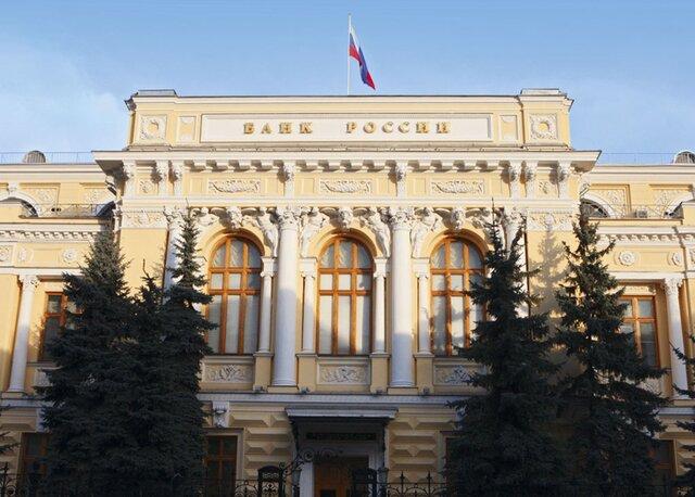 Выплаты вкладчикам банка «Тетраполис» начнутся не позже 16сентября
