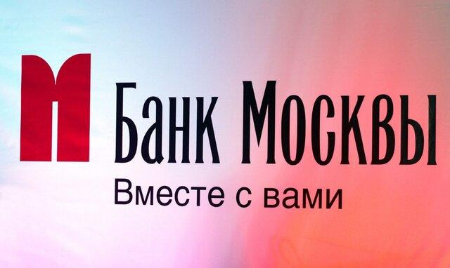 Очередной русский банк заговорил обуходе из государства Украины