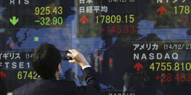 Оценка роста ВВП Японии будет ухудшена