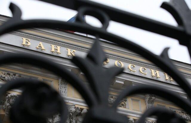 Число обращений граждан России вЦБ воII квартале выросло практически на40%