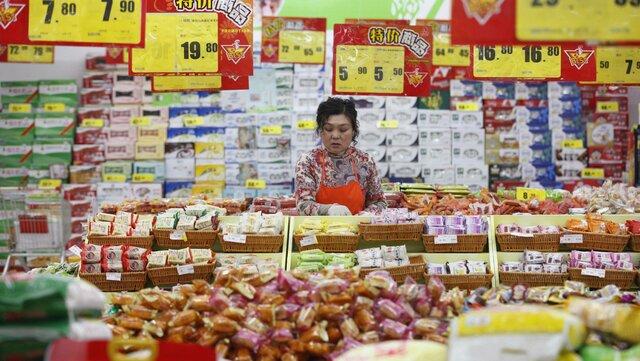 Вконце лета 2016г.инфляция в Китайская народная республика снизилась до1,3%