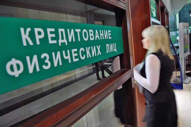 ЦБназвал ипотеку драйвером роста кредитования в РФ