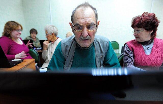 Перечень документов для назначения пенсии украина