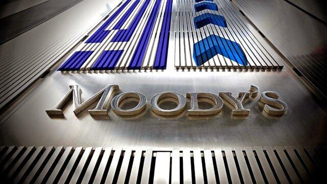 Moody's ждет роста экономикиРФ в 2017г.