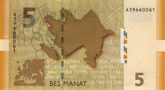 Центробанк Азербайджана с14сентября повышаетучетную ставку с9,5% до15%