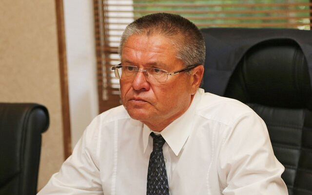 Наподдержку МСП необходимо выделить 20млрдруб. в 2017-ом - Улюкаев