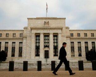 ФРС ограничит доступ к сырьевым активам для банков