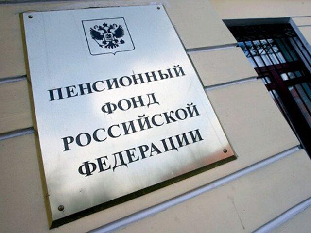 Неменее 80% граждан России готовы участвовать в новейшей системе пенсионных накоплений— ЦБ