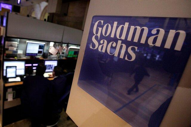 Goldman Sachs сократит 30% рабочих мест вАзии
