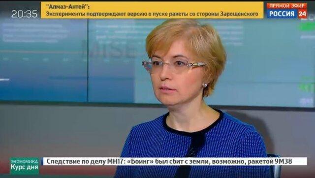 ВЦБ назвали ожидаемую годовую инфляцию в Российской Федерации