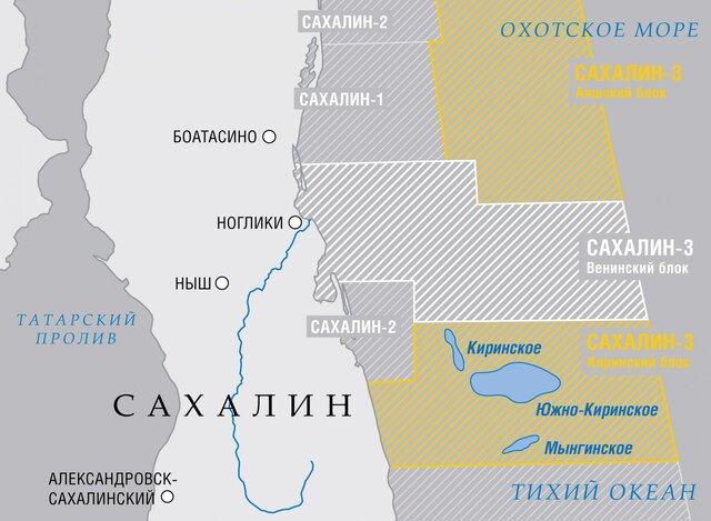 В «Газпроме» поведали опланах подобыче газа наКиринском месторождении