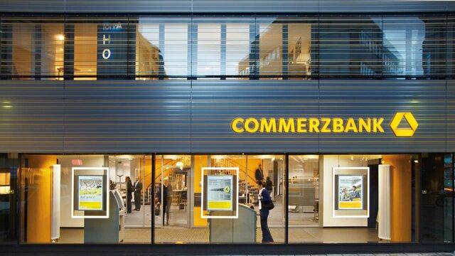 Commerzbank сократит любого 5-ого сотрудника врамках борьбы зарентабельность