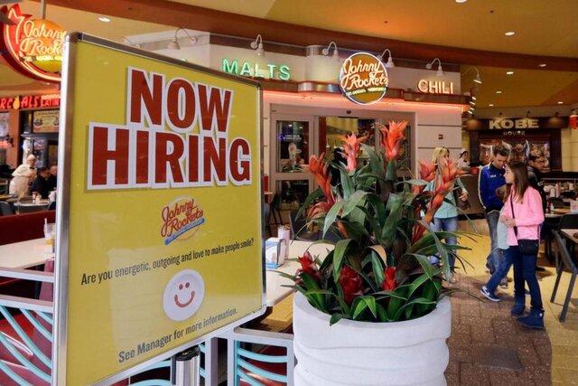 Число первичных обращений запособиями побезработице выросло на3 000