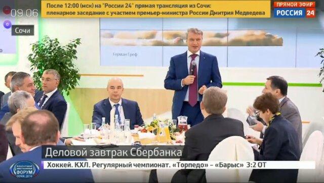 Силуанов: бюджетный «пирог» вРоссии стал диетичнее