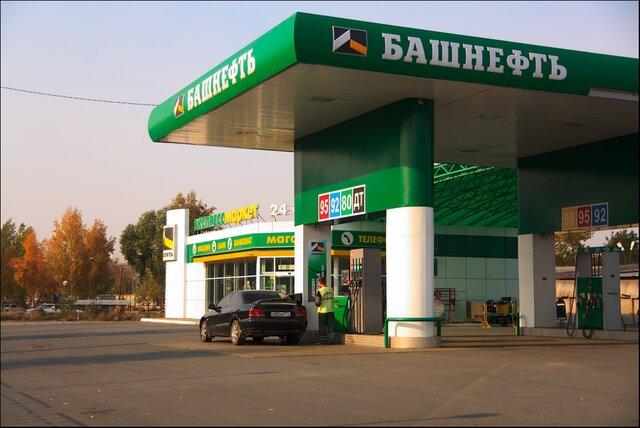 Акции «Башнефти» увеличились на8% нафоне новостей оприватизации
