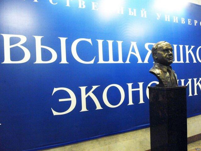 Российская Федерация заняла 9 место вмире по тратам нанауку