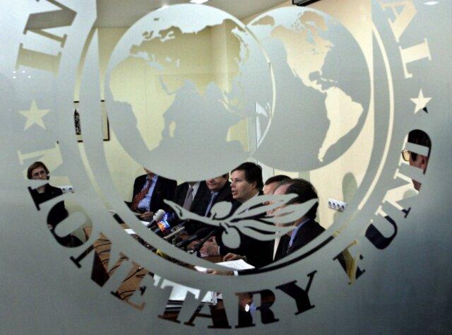 МВФ снизил ожидания по росту мировой экономики