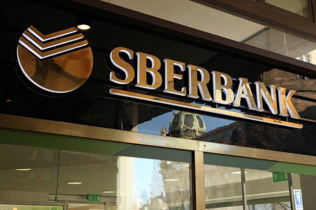 Русские банки тестируют блокчейн-сервис для обмена данными оклиентах