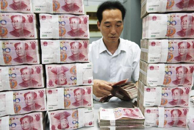 КНР снизил стоимость юаня доминимума с2010г.