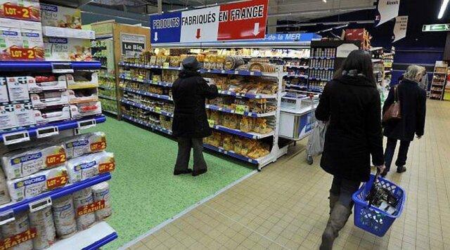 ВФРГ инфляция возросла на0,5%