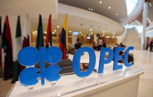 ОПЕК позвала нефтедобывающие страны навстречу